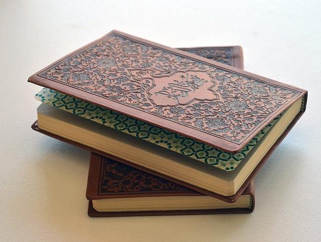 كتاب بهجة الدعاء